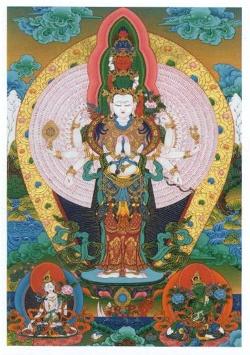 Картинки позапросу авалокитешвара тысячерукий