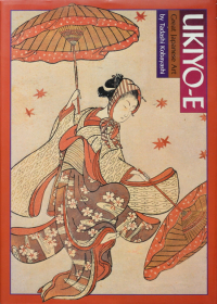 Ukiyo-E: Great Japanese Art.